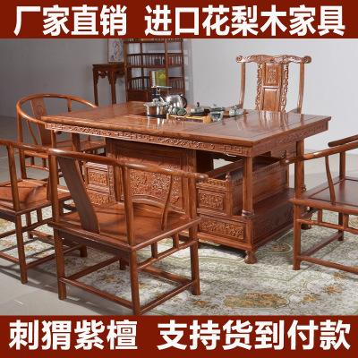 红木家具 茶桌椅组合 原木新中式花梨木中式实木茶艺台