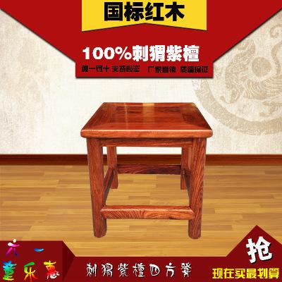 花梨木小椅子非洲刺猬紫檀新会红木家具儿童实木四方凳子