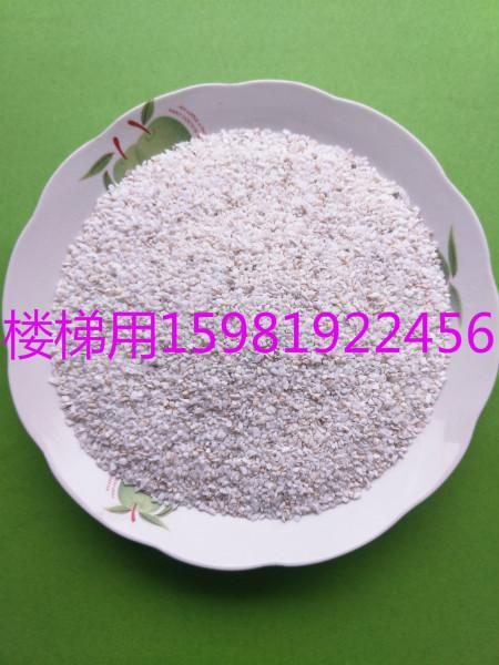 水磨石石子湖北宜昌生产厂家