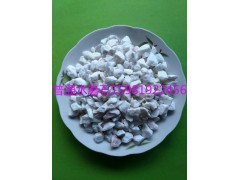 水磨石石子价格水磨石石子生产厂家
