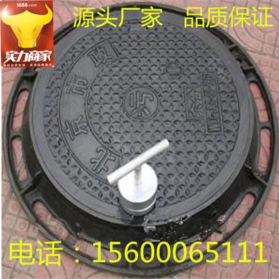 700型球墨铸铁井盖180度翻转五防井盖
