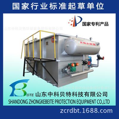 污水处理设备,溶气气浮机,溶气气浮设备,气浮机行业标准起草