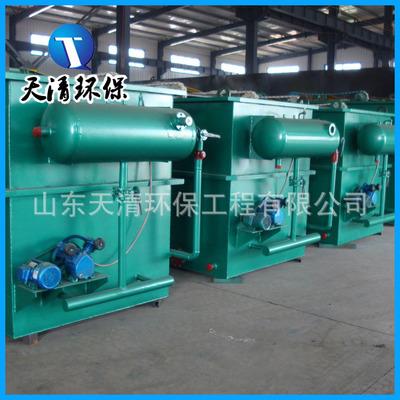 平流式溶气气浮机 溶气气浮设备