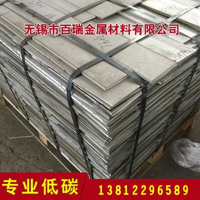 精铸酸白304不锈钢废料 废料304不锈钢炉料