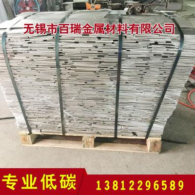 酸白不锈钢316L废料炉料