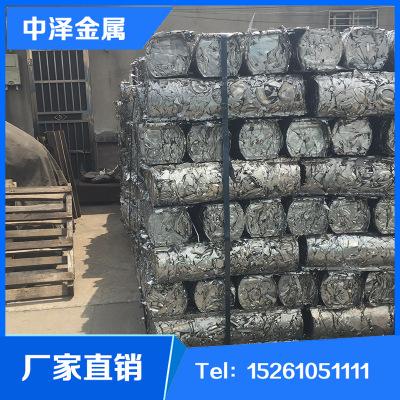 不锈钢废料304 316L 2205 2507