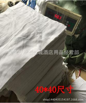 40工厂擦机布/废布边角料纯棉白色碎布纯白吸油布