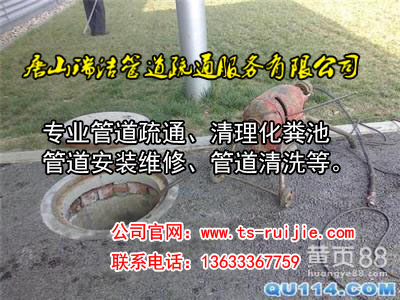 唐山路北区抽泥浆15176515235抽污泥+清理淤泥