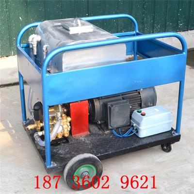 电驱动高压清洗机 矿粉厂除尘 粉尘清洗国家提倡环保产品
