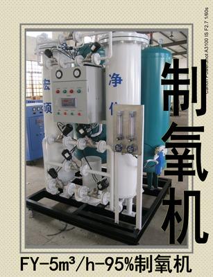 氧气助燃、工业切割、吸氧制氧机、医院吸氧、制氧机