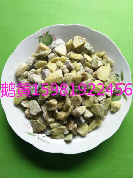 水磨石石子生产厂家郑州彩色水磨石石子价格