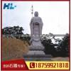 寺庙佛教工艺品 地藏王佛像石雕 名石奇珍 石雕作品