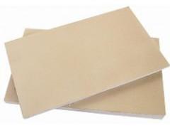 微孔绝热材料(纳米)涂料覆面板 新型建材 新型隔热材料