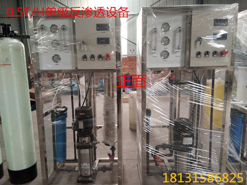 秦皇岛水处理设备生产厂家 秦皇岛净水设备生产厂家