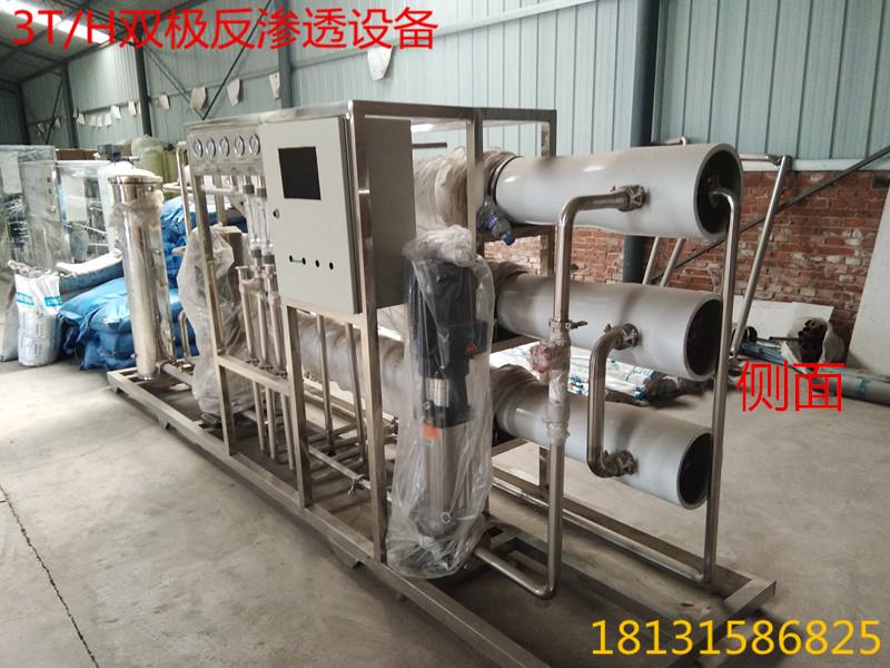 秦皇岛软化水处理专业公司 秦皇岛设备用软化水装置厂家