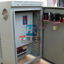 采暖锅炉15kw电磁加热控制器 水电分离不漏电 无噪声
