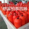 大批量销售 抽沙管道浮筒 水面塑料拦污浮体
