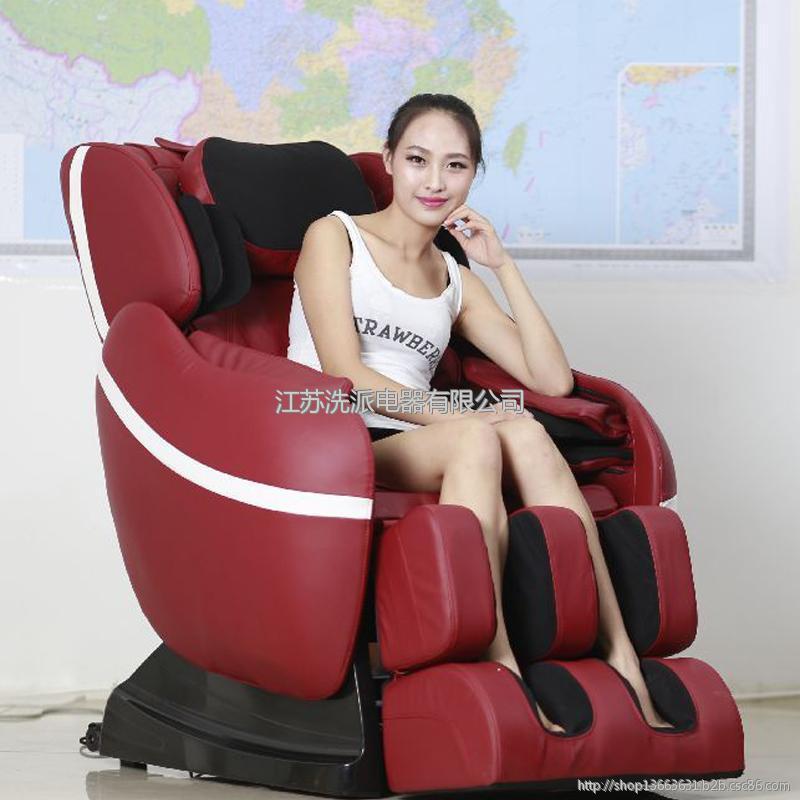 高新科技:洗牌电器 智能太空舱全自动按摩椅