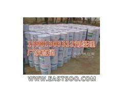 新型材料:湖南益阳FYT-1路桥防水涂料厂家
