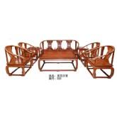 环保家具:红木沙发价位|添姿家具|广州红木沙发