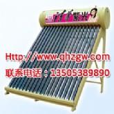 新能源:【山西太阳能】|太阳能产品代理|品牌太阳能