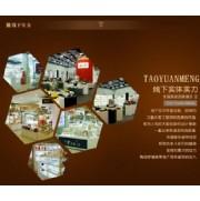 岳阳高端骨瓷餐具|陶园梦|高端骨瓷餐具商家