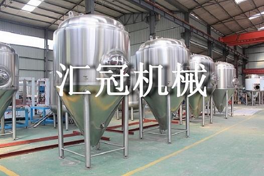 汇冠啤酒设备50-3000L发酵罐