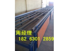 匀质保温板生产设备