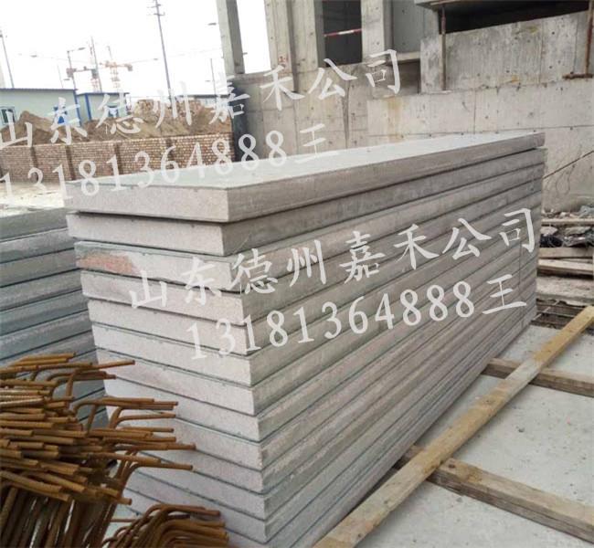 山西全自动保模结构一体板设备市场 保温模板市场设备厂家