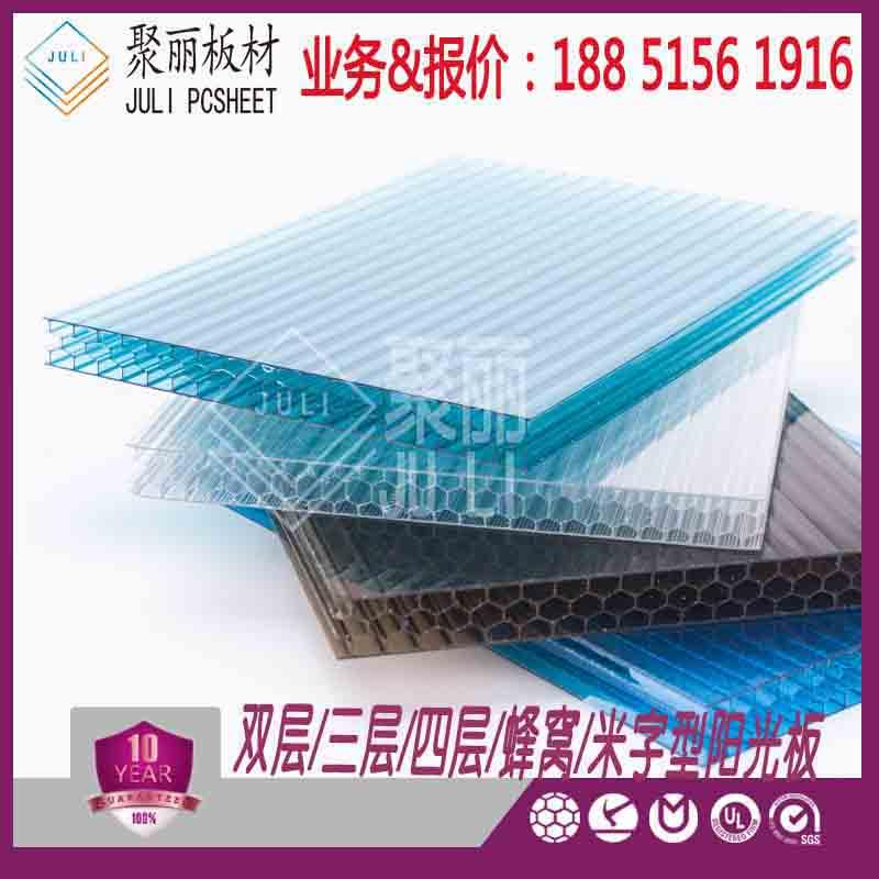 胶南四层阳光板和蜂窝阳光板都是加强新型板材