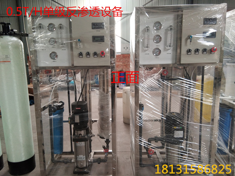 丰南区水处理设备软化过滤水处理设备