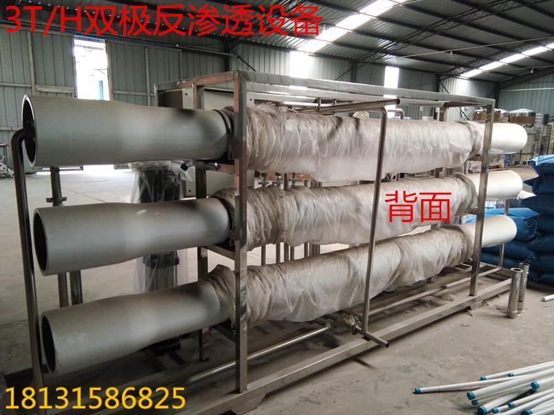 迁安市水处理设备公司 迁安市生活饮用水处理设备厂家