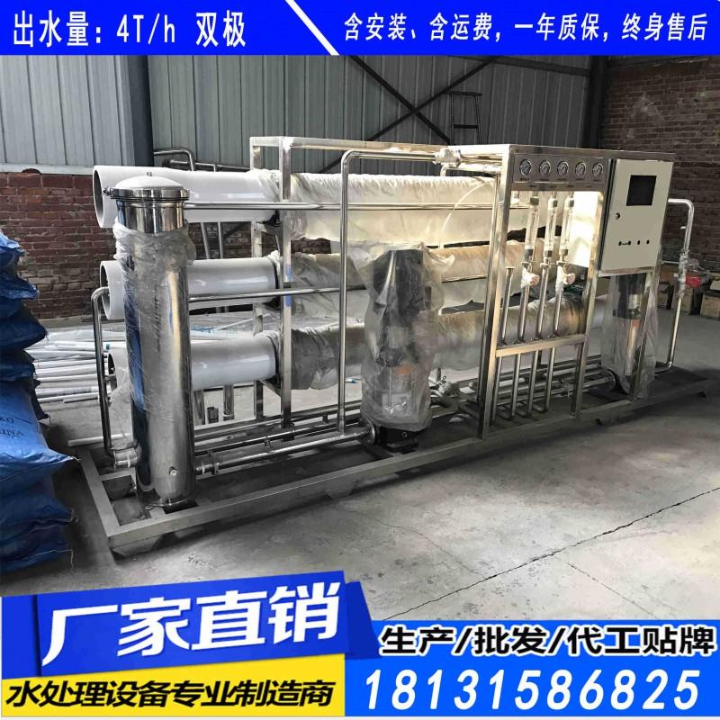 丰南区小型锅炉用软化水设备丰南区小型净化水设备价格