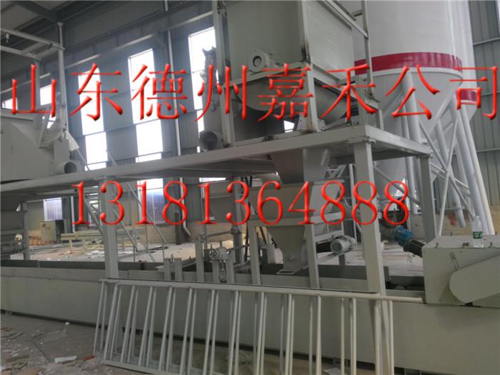 商家主营大型外模板生产设备 免拆外模板一体化设备