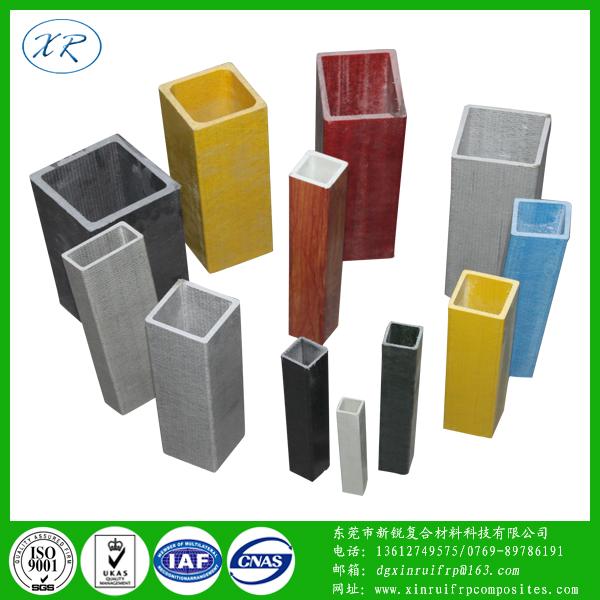 玻璃钢垃挤型材工厂 玻璃纤维方管直销 批发玻璃钢方通
