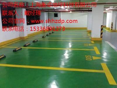 环氧地坪多少钱 杭州环氧地坪施工 环氧地坪施工单位 衡卓供