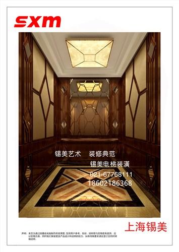 花园洋房电梯装饰-叠墅电梯装饰-海景房电梯装饰-锡美供