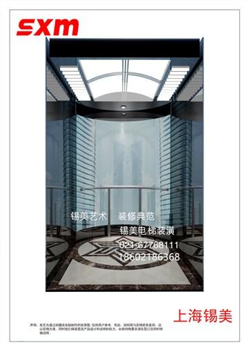 中原区电梯装潢-中原区电梯装饰-中原区电梯装修-锡美供