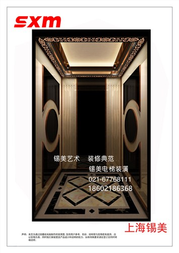 金水区电梯装潢-金水区电梯装饰-金水区电梯装修-锡美供