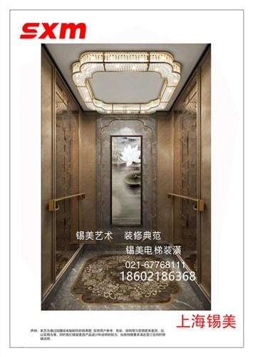 专业电梯装潢-专业电梯装饰-专业电梯装修-锡美供