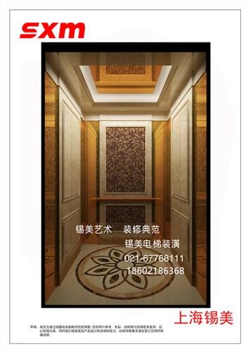 电梯轿厢装潢-电梯轿厢装饰-电梯轿厢装修-锡美供