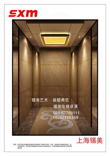 家用电梯装潢-家用电梯装饰-家用电梯装修-锡美供