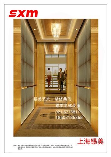 专业电梯设计-专业电梯装潢工厂-锡美电梯装潢价格-锡美供