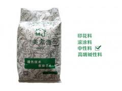 北京硅藻泥加盟_广州硅藻泥装修效果图_汗青供
