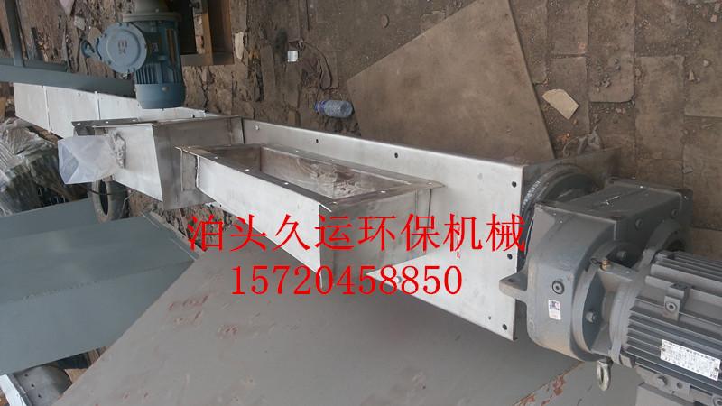 久运专业生产螺旋输送机,输送机配件