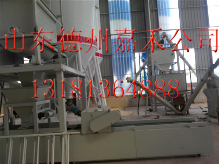 南京中型免拆外模板复合设备供求信息 复合保温模板机器