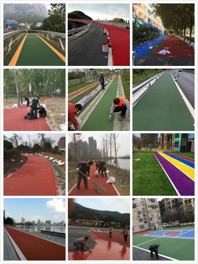 上海彩色沥青施工 上海彩色路面施工 上海彩色道路施工