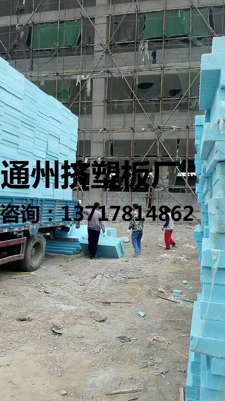 挤塑板多少钱一平米,挤塑板多少钱一立方