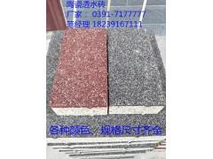 陶瓷透水砖生产厂家,河南众光新型生态陶瓷透水砖生产企业