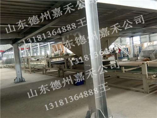 a1级fs免拆建筑外模板生产设备四大性能